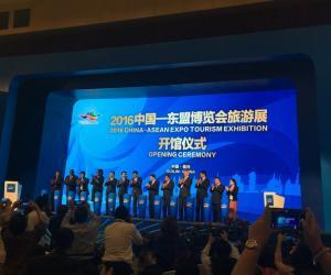 2016中国—东盟博览会旅游展在桂林举行