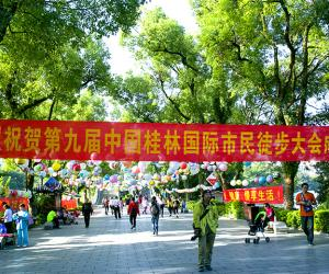 桂林灵田花江农场——户外活动者的天堂、增长知识的学堂